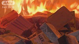 タイで押収された120tの違法化粧品などを焼却処分(19/05/30)
