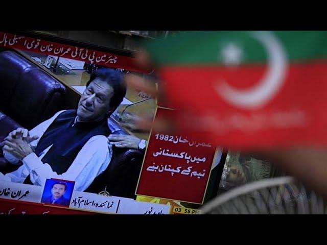 <span class='as_h2'><a href='https://webtv.eklogika.gr/enas-thrylos-toy-kriket-prothypoyrgos-toy-pakistan' target='_blank' title='Ένας θρύλος του κρίκετ πρωθυπουργός του Πακιστάν'>Ένας θρύλος του κρίκετ πρωθυπουργός του Πακιστάν</a></span>