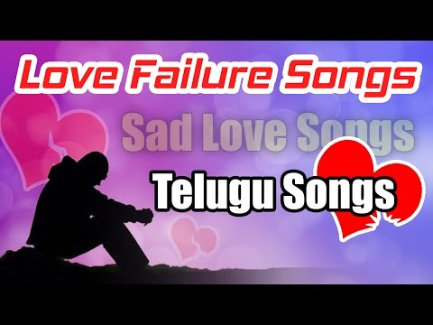 Sad Love Songs - Telugu Love Failure Songs - Video Songs Jukebox