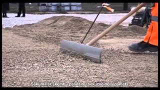 видео Элементы ландшафта: Дорожки и мощение