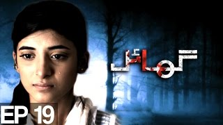 Ghayal - Episode 19 | A Plus