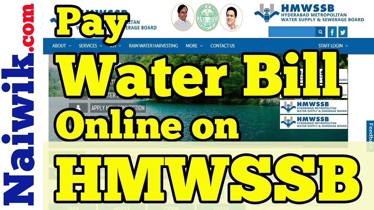 Pay HMWSSB Water Bill Online | Hyderabad Metropolitan Water Supply and  Sewerage Board