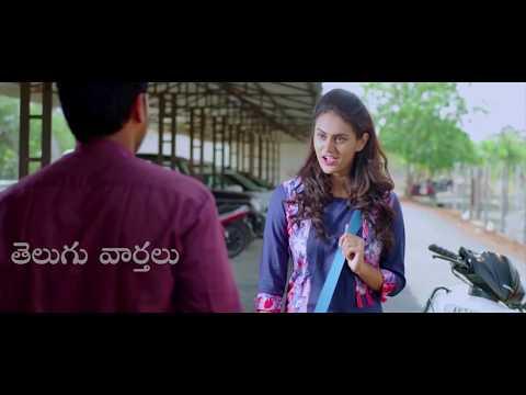 NENU LENU Movie Official Trailer   Latest Telugu Movie Trailers 2019   Telugu Varthalu
