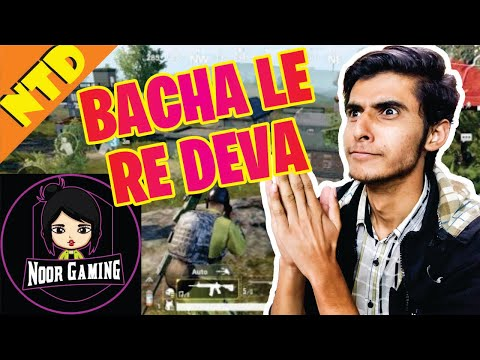 Asking Randoms To Protect Us With Noor Gaming   PUBG Pakistan   Funny Voice Chat   Not Totla Dude