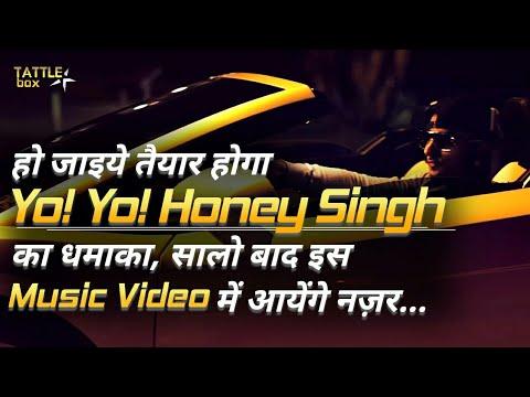 Yo Yo Honey Singh making his music videos comeback soon | Bhushan Kumar's Exclusive Interview