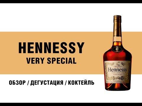 Коньяк Hennessy Хеннесси. Обзор и дегустация