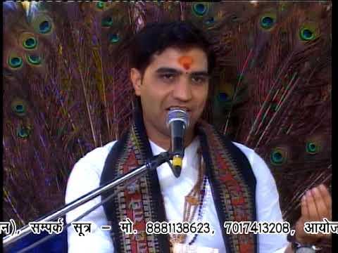 आज हरी आए विदुर घर पावना भाई श्री दीपक कृष्ण उपाध्याय जी महाराज भजन