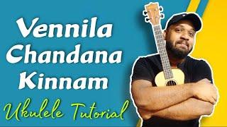 Vennila Chandana Kinnam - Ukulele Tutorial Malayalam | EASY LESSONS | അഴകിയ രാവണൻ - Alen Jojan