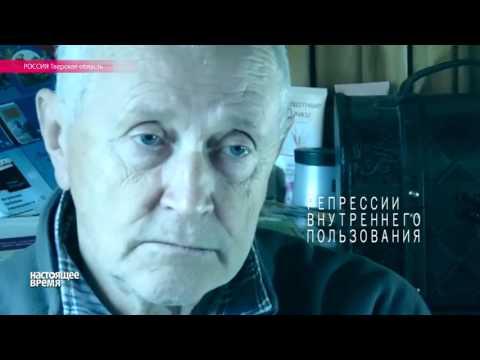 Александр Щелканов: 'Путин