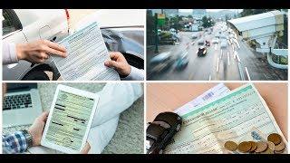 как Оформить Документы На Машину в Армении? Авто из Армении 4 часть. Договор купли-продажи в ГАИ!