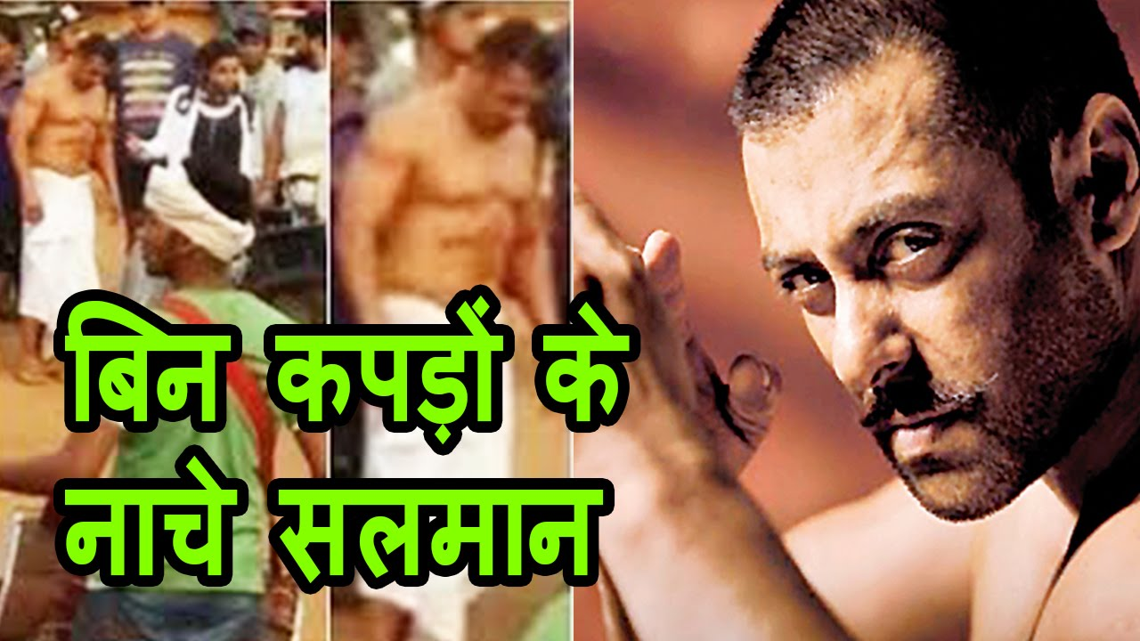Salman Khans Nude Photos Leaked Online On The Sets Of Sultan