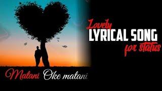 Matani oke matani lyrical song. Vaibhav beats