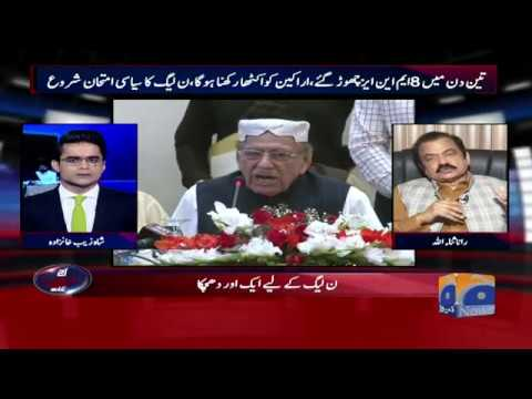 Aaj Shahzeb Khanzada Kay Sath - 09 April 2018 - Geo News