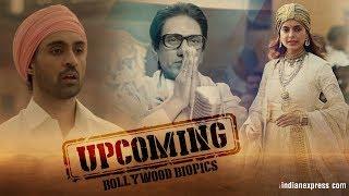 Upcoming Bollywood biopics of 2018 | Sanju | Ranbir Kapoor | Gold