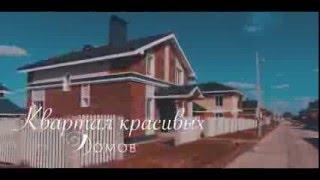 Коттеджный поселок  Новорижское шоссе(, 2016-04-10T19:59:53.000Z)