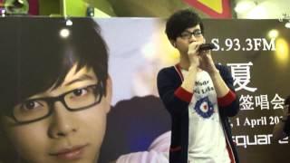 燃点 (Live) - 胡夏