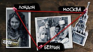 «Прекрасная Россия бу-бу-бу»: Алексей Навальный пришёл в себя | «нелегитимный» Лукашенко