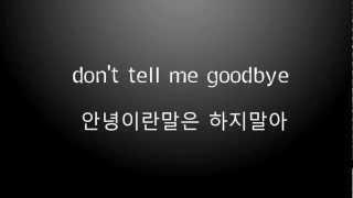 Teen Top(틴탑) - Crazy(미치겠어) [Eng \u0026 Han Lyrics]