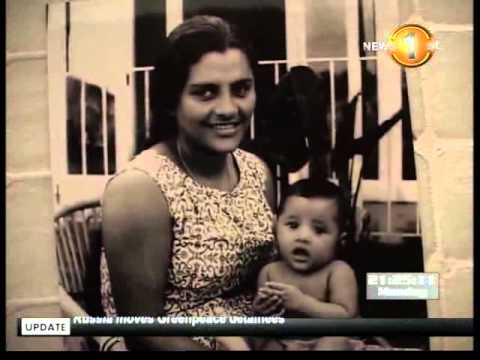 Wife of Gamini Fonseka, Dorothy Margaret passes away mtv 9 00pm 18 11112013