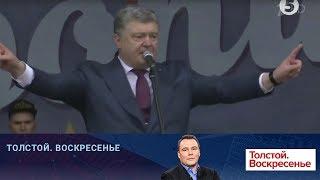 Новый крестовый поход националистов и выборы на Донбассе — почему вместо мира Украина ищет войны.