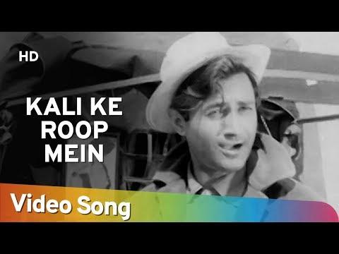 Kali Ke Roop Mein | Nau Do Gyarah (1957) | Dev Anand | Kalpana Kartik | Asha Bhosle | Mohd. Rafi