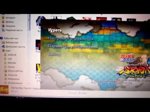 где скачать игру наруто Ultimate Ninja Storm 3 через торрент на компьютер и как настроить