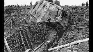 Остановить танк любой ценой.