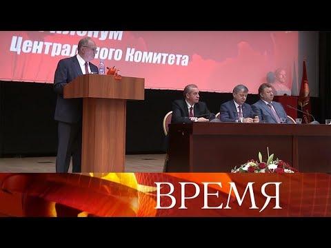 Геннадий Зюганов призвал