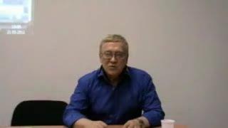 Гаряев П.П Сенсация научные открытия генетики Телепатия Телепортация Сверхбыстрое обучение КОБ