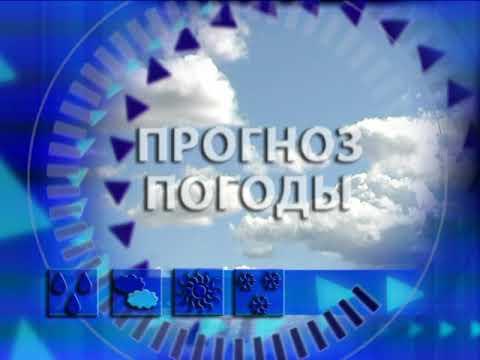 Прогноз погоды, ТРК «Волна-плюс», г. Печора,  ю, 06. 11. 19