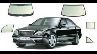 Как правильно подобрать авто стекло  (советы от РДМ-Импорт)