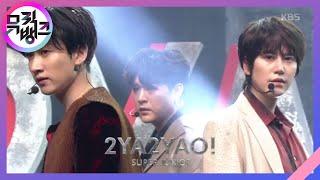 Gambar cover 2YA2YAO! - 슈퍼주니어(SUPER JUNIOR) [뮤직뱅크/Music Bank] 20200131