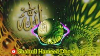Mamathai kollathey isaimurusu nagoor hanifa islamic song whatsapp status