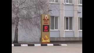 видео магазин пожарного оборудования НАИС