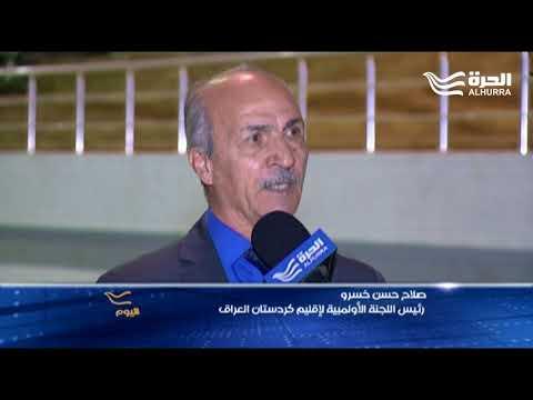 أزمات سياسية طالت ملاعب الرياضة في إقليم كردستان  - 00:21-2017 / 11 / 17