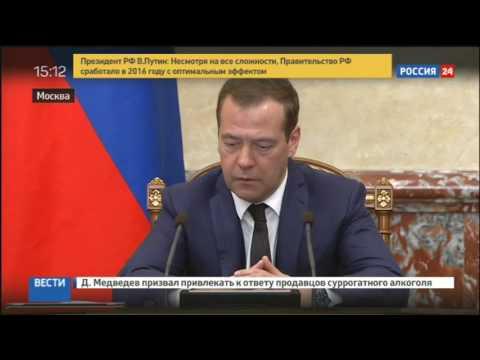 Видео Адреса в москве подпольных казино