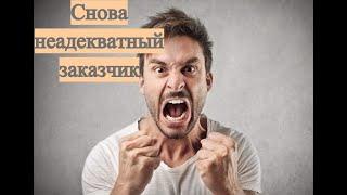 GrekovTV - #Отделка #лоджии #вагонкой, #неадекватный #заказчик, #самый #отвратительный #объект