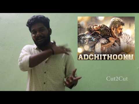 Visvasam Single Track Review /Thala AjithKumar/Siruthai Siva/D.Imman/Viveka/Adchithooku