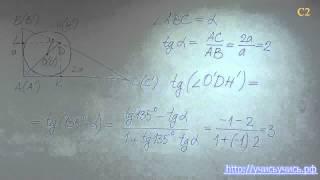 Подготовка к ЗНО 2014 [БЕСПЛАТНЫЙ УРОК✔] Математика ★ КИЕВ ★ Решение #6# задач по математике