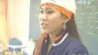 Renee Chen 陳嘉唯 guest speaker