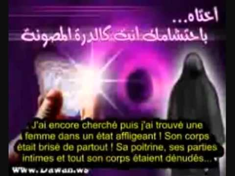 la femme pieuse muslima partie 1