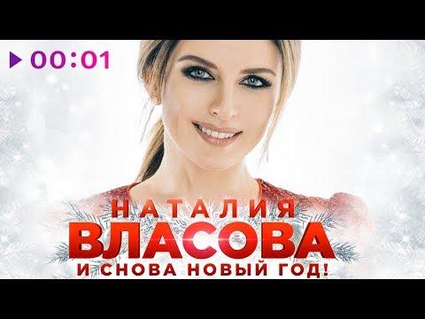 Славянский Новый Год — поздравления, стихи, смс