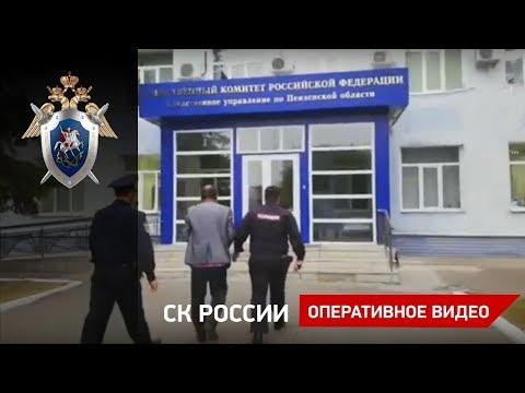 Задержаны трое участников конфликта в Чемодановке