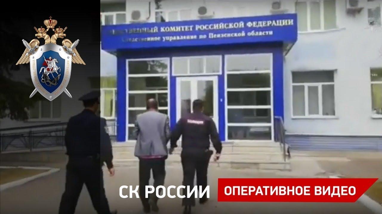 Задержаны Трое Участников Конфликта в Чемодановке | Криминальные Новости Района