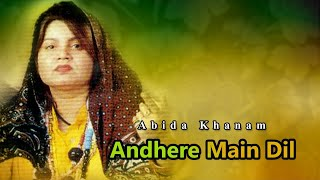 Abida Khanam - Andhere Main Dil Ke - Islamic s