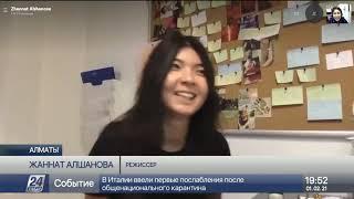 Қазақстандық режиссердің сценарийі халықаралық байқауда үздік атанды