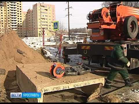 В Заволжском районе Ярославля продолжают ликвидировать коммунальное ЧП
