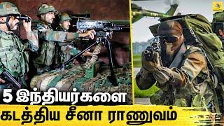 இரண்டாவது முறையாக அத்துமீறும் சீனா ! | India, China | Latest Tamil News