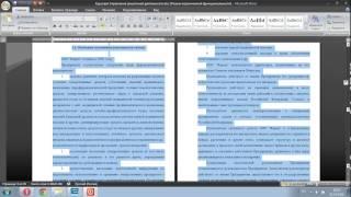 Антиплагиат Киллер  Программа для автоматического повышения уникальности текста