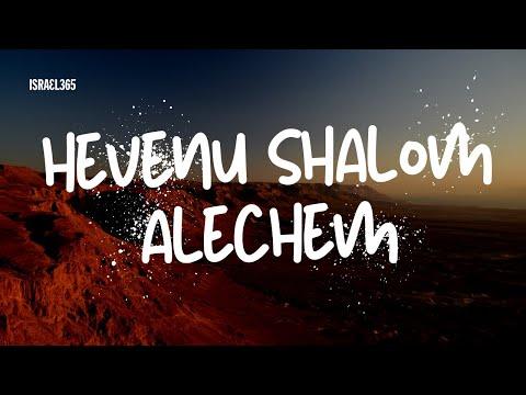 Hevenu Shalom Alechem